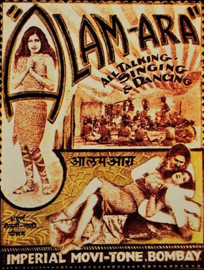 Alam Ara - Beginning of Indian Cinema